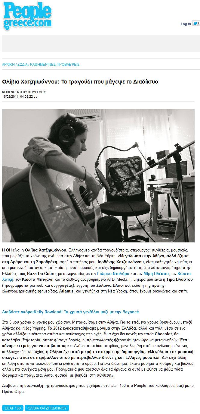 People Magazine - OH - Olivia Hadjiioannou