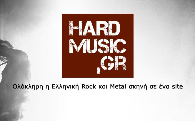 Hardmusic,gr