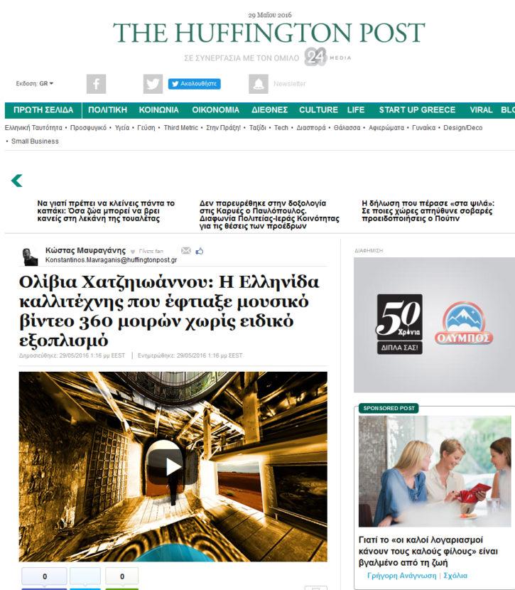 Huffington Post - Olivia Hadjiioannou - OH.