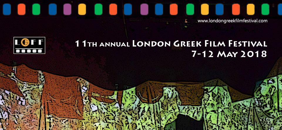 London Greek Film Festival 2018 [7-12 May] - Oh. Deserted Eyes