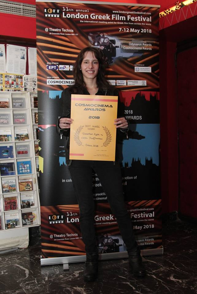 London Greek Film Festival - Cosmocinema Award - Best Music Video — Oh