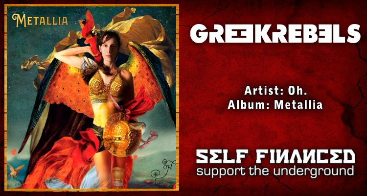 Greek Rebels - Metallia - Oh. - Olivia Hadjiioannouu