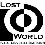 Paleochora Lost World Short Film Festival