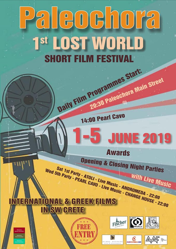 International & Greek Short Films in SW Crete