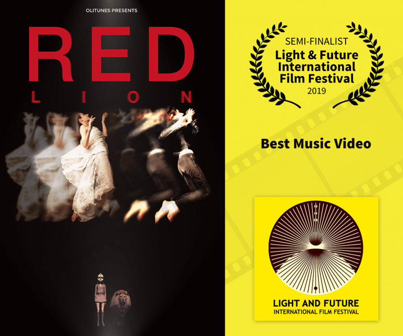 Red Lion Oh. LIght and Future Film Festival