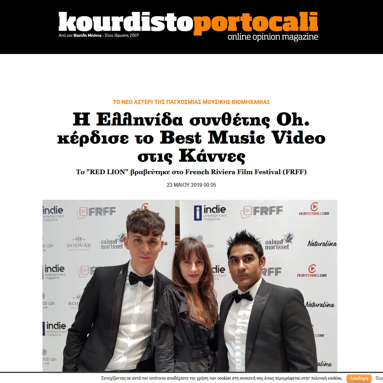 Η Ελληνίδα συνθέτης Oh κέρδισε το Βest Music Video στις Κάννες - Κουρδιστό Πορτοκάλι(1)