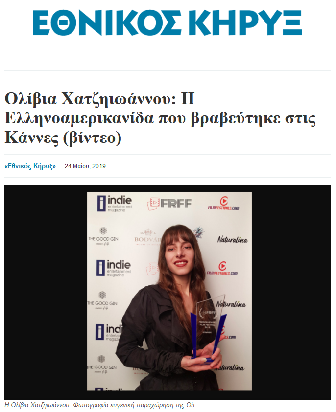 Greek Composer and Director Olivia Hadjiioannou Wins Best Music Video Award at French Riviera Film Festival in Cannes