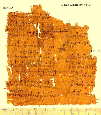early ii AD papyrus