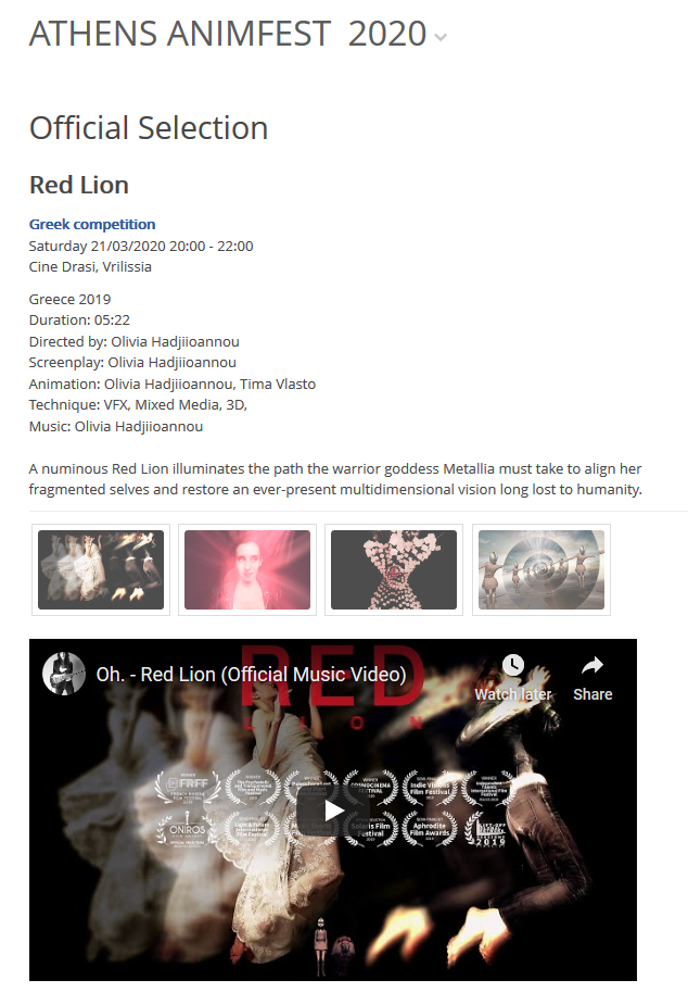 """""""Red Lion"""" by Oh. Official Selection in the 15th Athens Animfest 2020"""